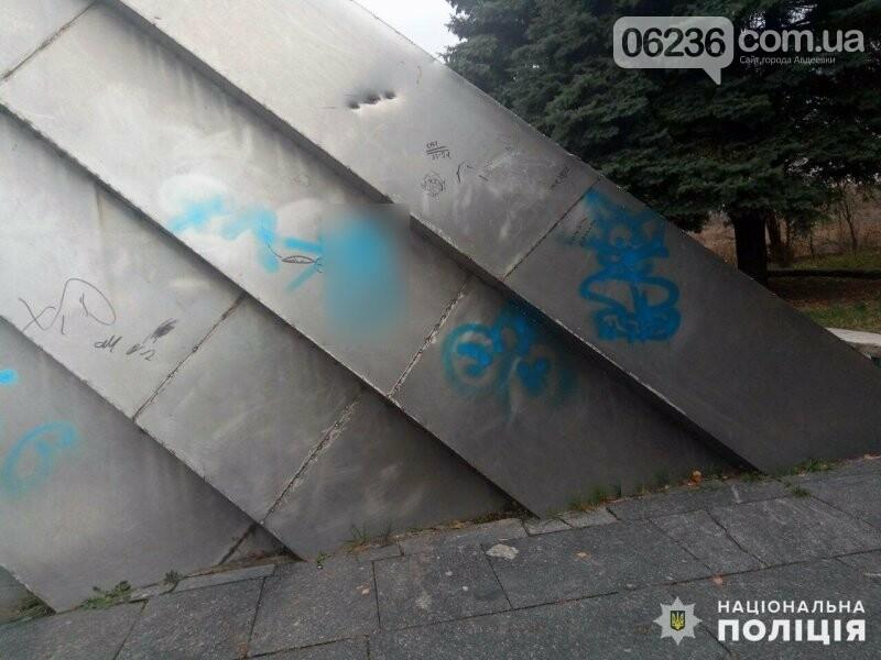 Полиция Авдеевки нашла вандалов, осквернивших памятник летчикам-землякам (ФОТО), фото-2