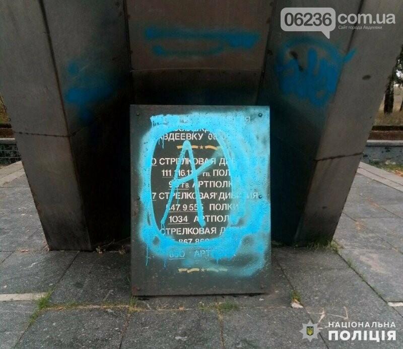 Полиция Авдеевки нашла вандалов, осквернивших памятник летчикам-землякам (ФОТО), фото-1