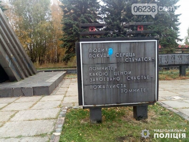 Полиция Авдеевки нашла вандалов, осквернивших памятник летчикам-землякам (ФОТО), фото-3