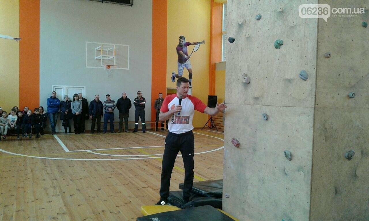 Именитые спортсмены-скалолазы провели мастер-класс для авдеевской детворы (ФОТОРЕПОРТАЖ), фото-2