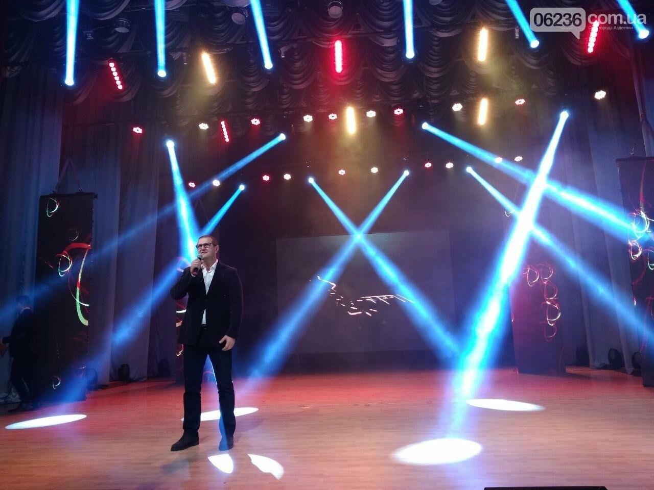 «АКХЗ - 55»: В Авдеевке определили победителей вокального шоу «Высоко» (ФОТО), фото-1