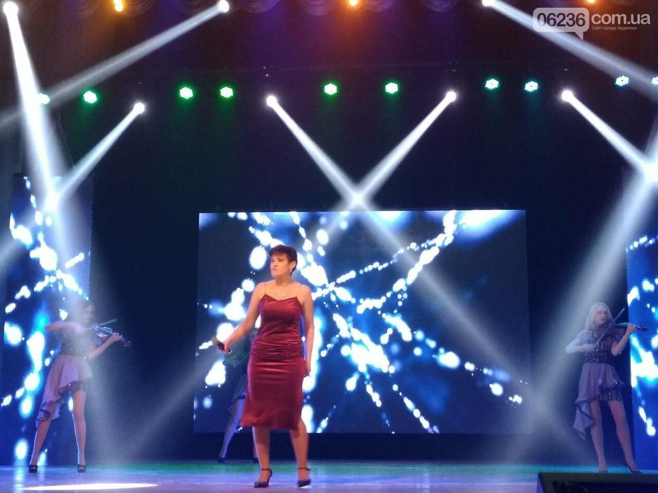 «АКХЗ - 55»: В Авдеевке определили победителей вокального шоу «Высоко» (ФОТО), фото-7