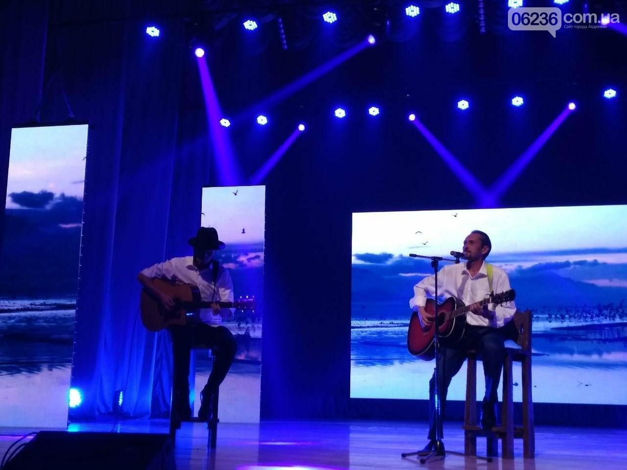 «АКХЗ - 55»: В Авдеевке определили победителей вокального шоу «Высоко» (ФОТО), фото-3