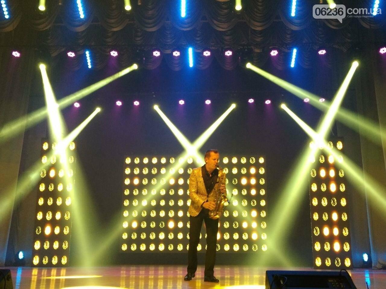«АКХЗ - 55»: В Авдеевке определили победителей вокального шоу «Высоко» (ФОТО), фото-9
