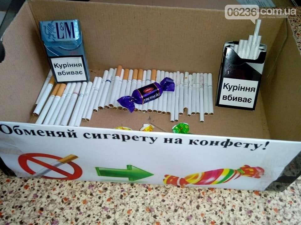 Авдеевцам предлагали отказаться от курения(ФОТОФАКТ), фото-4