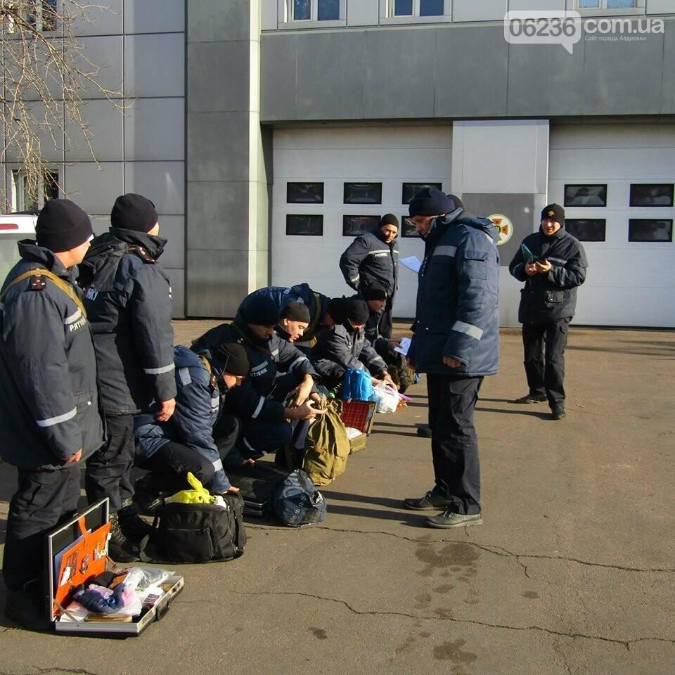 Авдеевских спасателей подняли по тревоге (ФОТО), фото-2