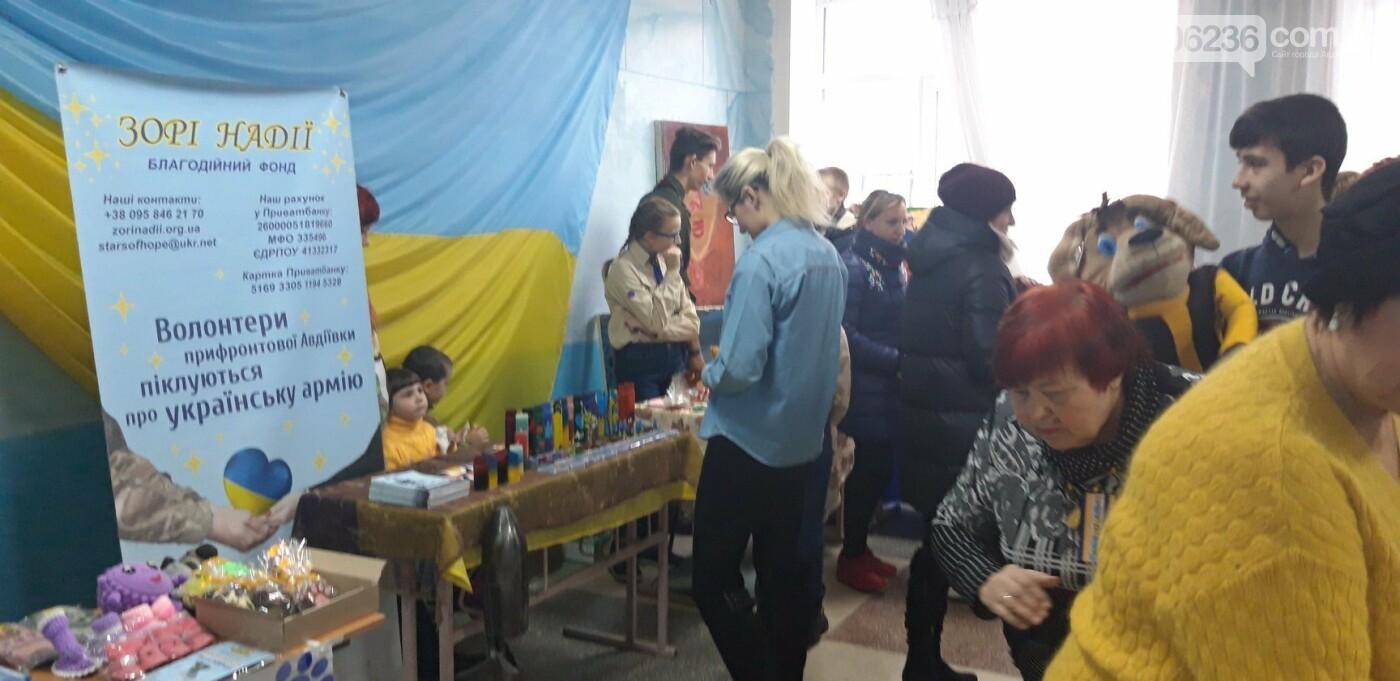 На благотворительность авдеевцы потратили более 11,5 тыс. грн, фото-4