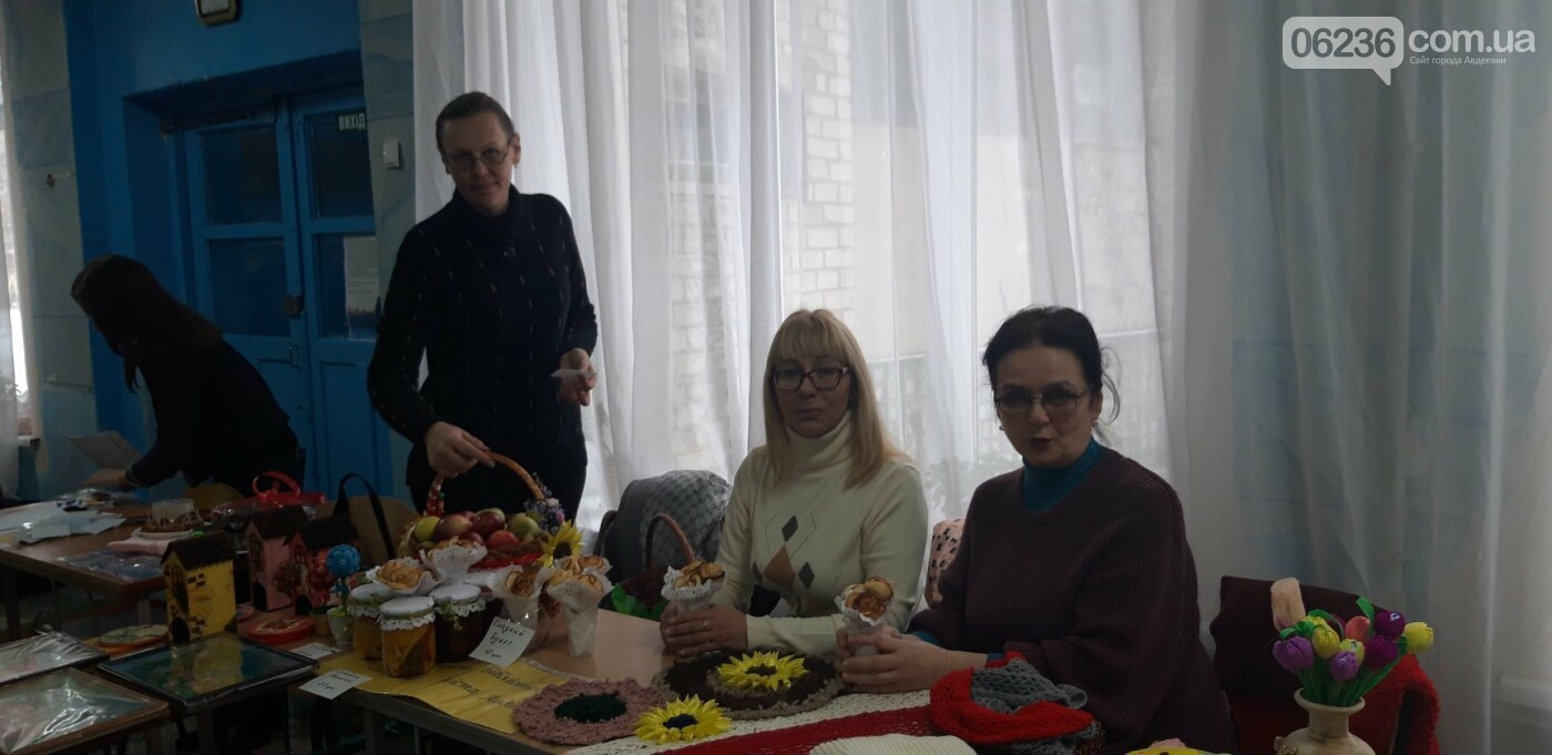 На благотворительность авдеевцы потратили более 11,5 тыс. грн, фото-1