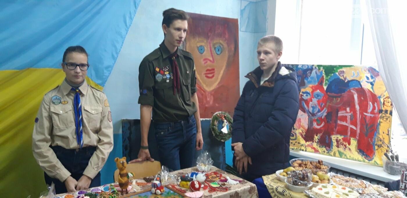 На благотворительность авдеевцы потратили более 11,5 тыс. грн, фото-3