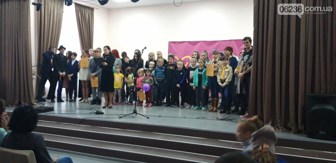 На благотворительность авдеевцы потратили более 11,5 тыс. грн, фото-2