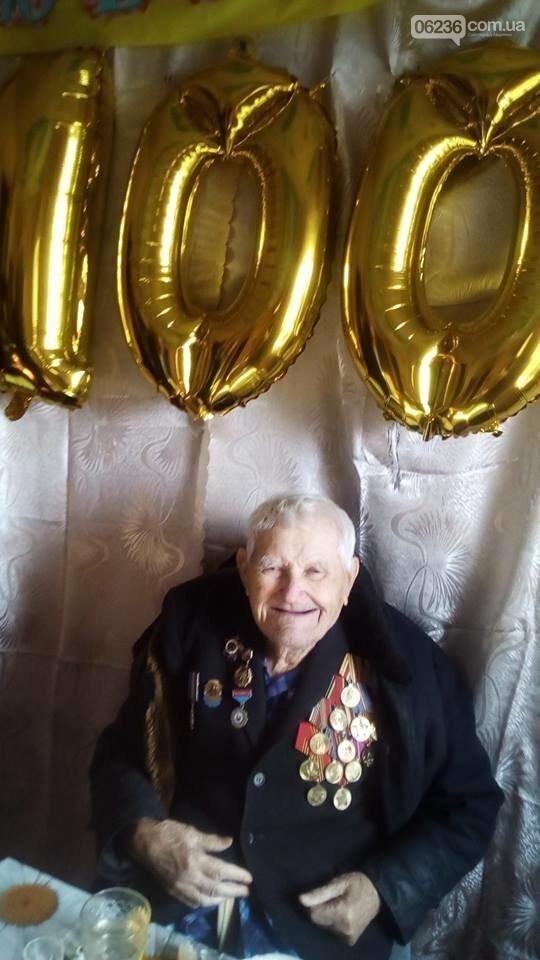 В Авдеевке поздравили ветерана со 100-летним юбилеем (ФОТОФАКТ), фото-2