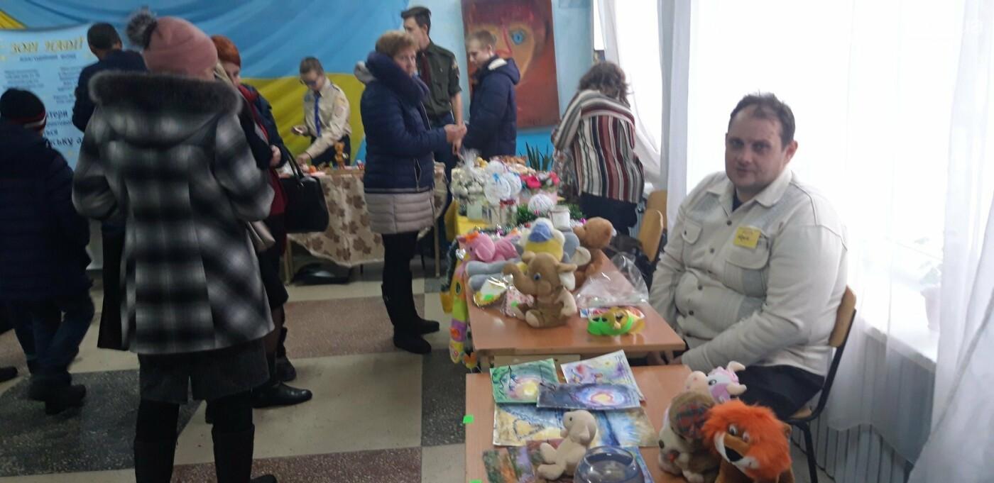 На благотворительность авдеевцы потратили более 11,5 тыс. грн, фото-6