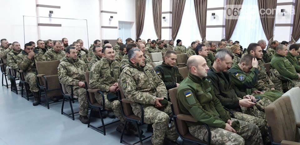Авдеевка поздравила военнослужащих Вооруженных Сил Украины, фото-3