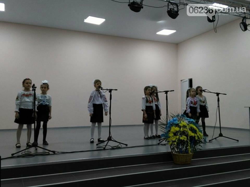 Авдеевка поздравила военнослужащих Вооруженных Сил Украины, фото-2