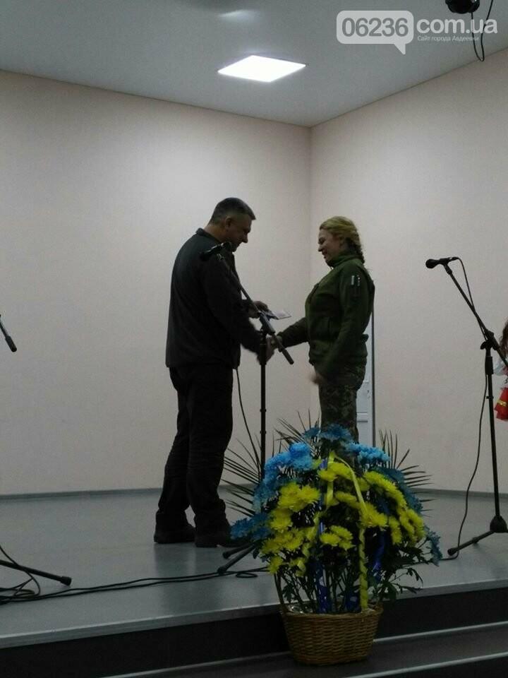 Авдеевка поздравила военнослужащих Вооруженных Сил Украины, фото-5