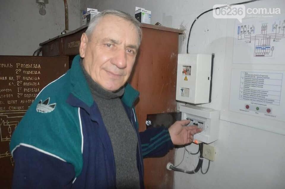 Авдеевцы модернизируют свои дома и учатся экономить (ФОТО), фото-2