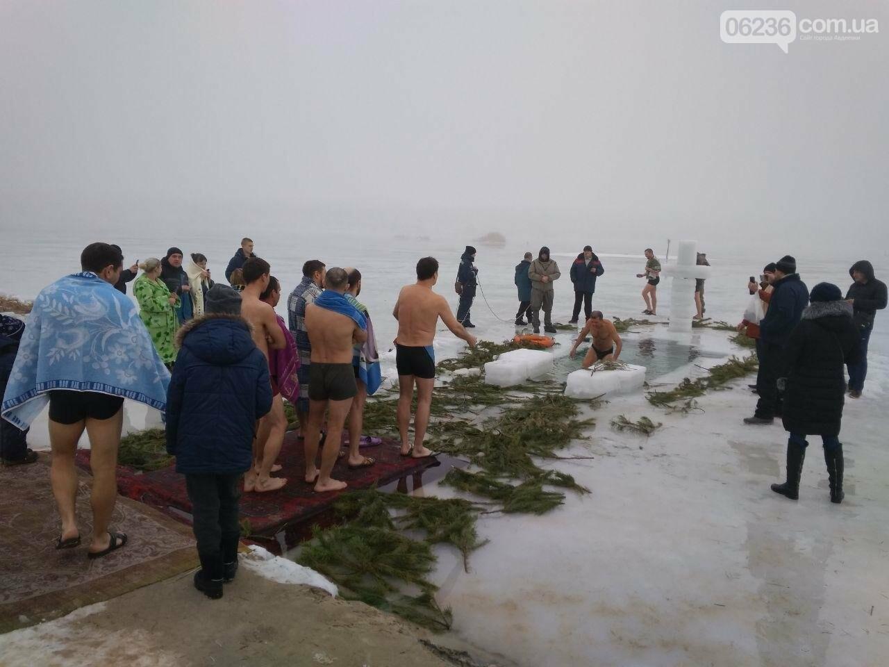 Авдеевка отпраздновала Крещение (ФОТОРЕПОРТАЖ), фото-1