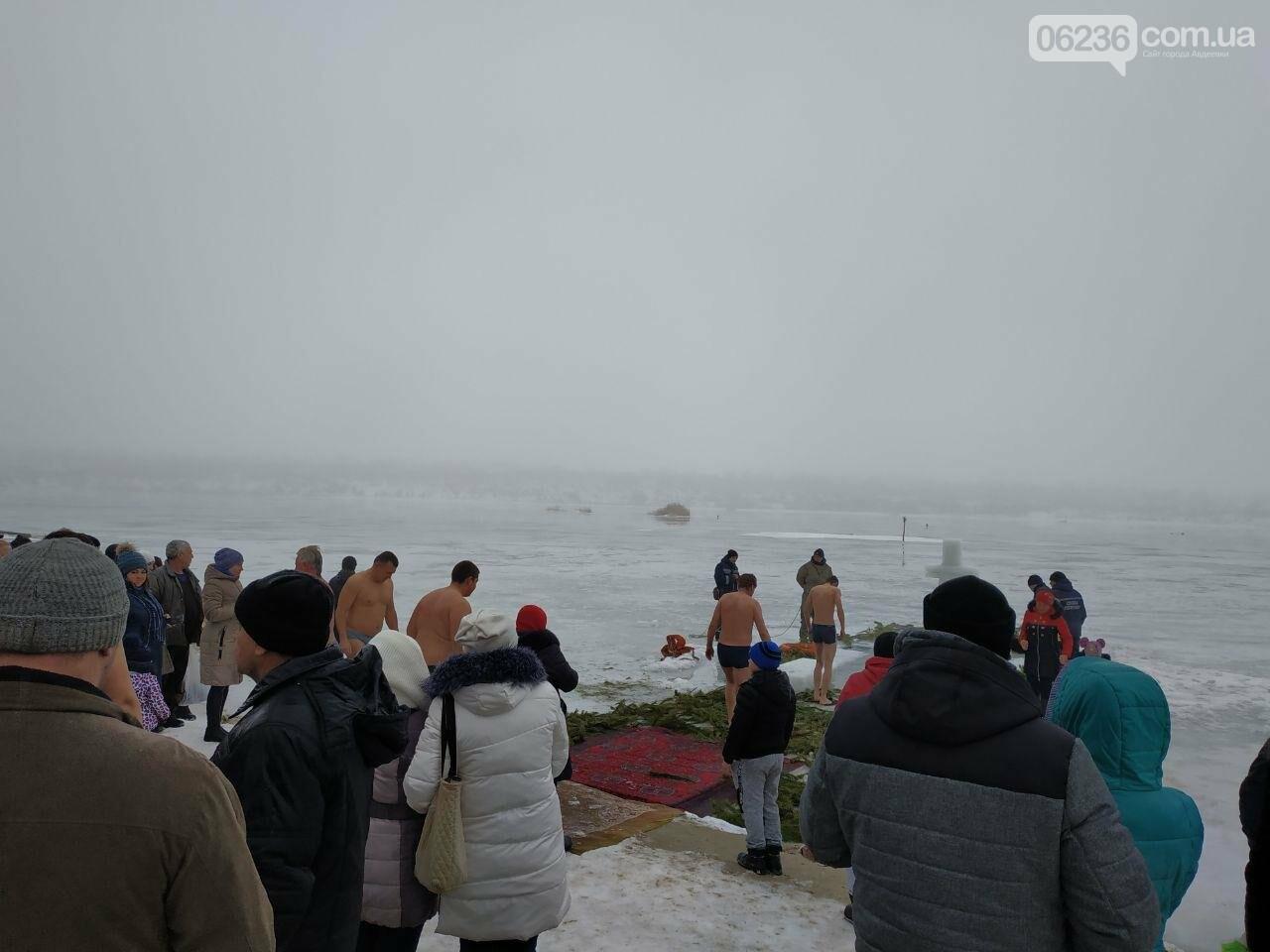 Авдеевка отпраздновала Крещение (ФОТОРЕПОРТАЖ), фото-9