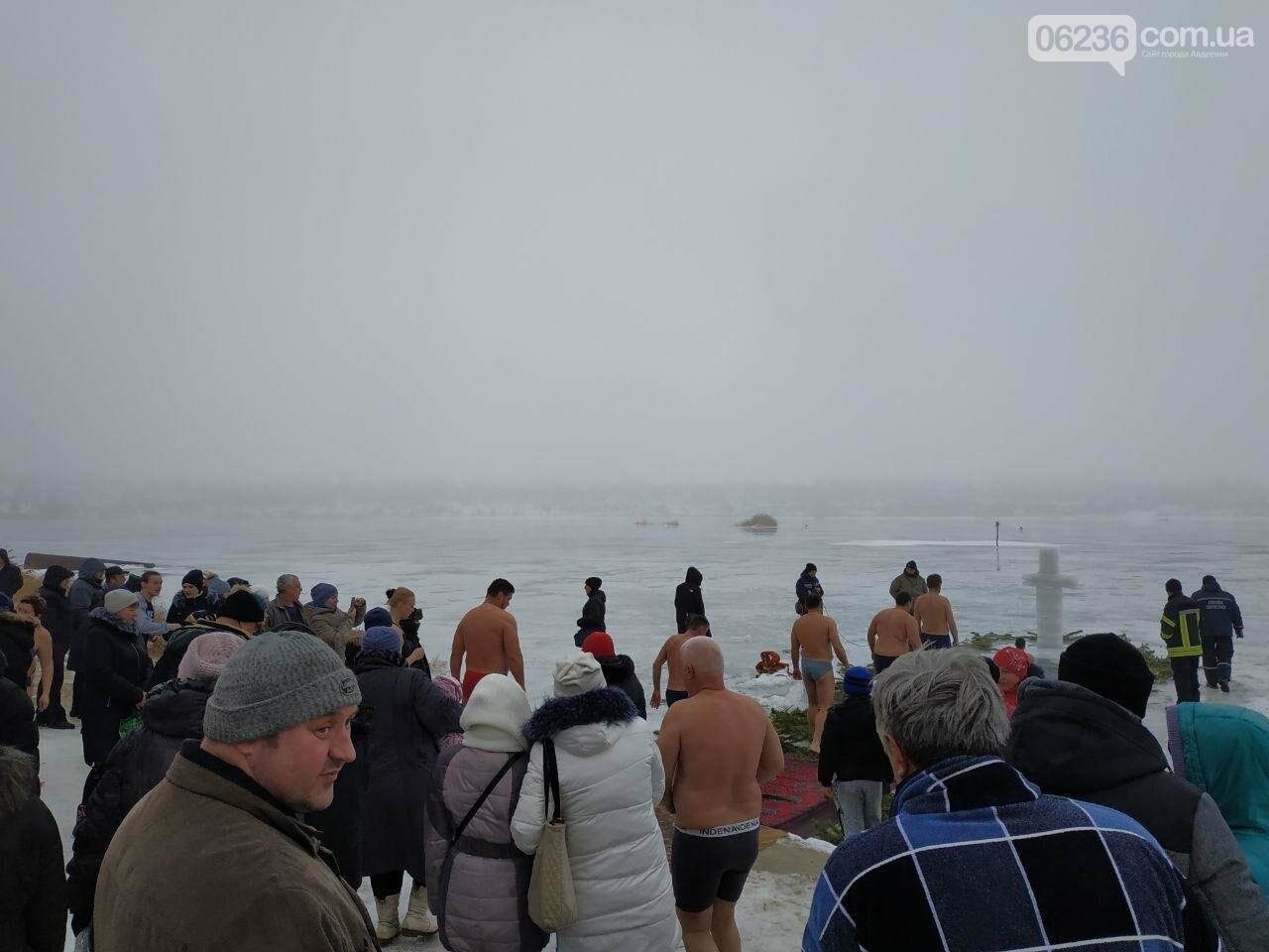 Авдеевка отпраздновала Крещение (ФОТОРЕПОРТАЖ), фото-10