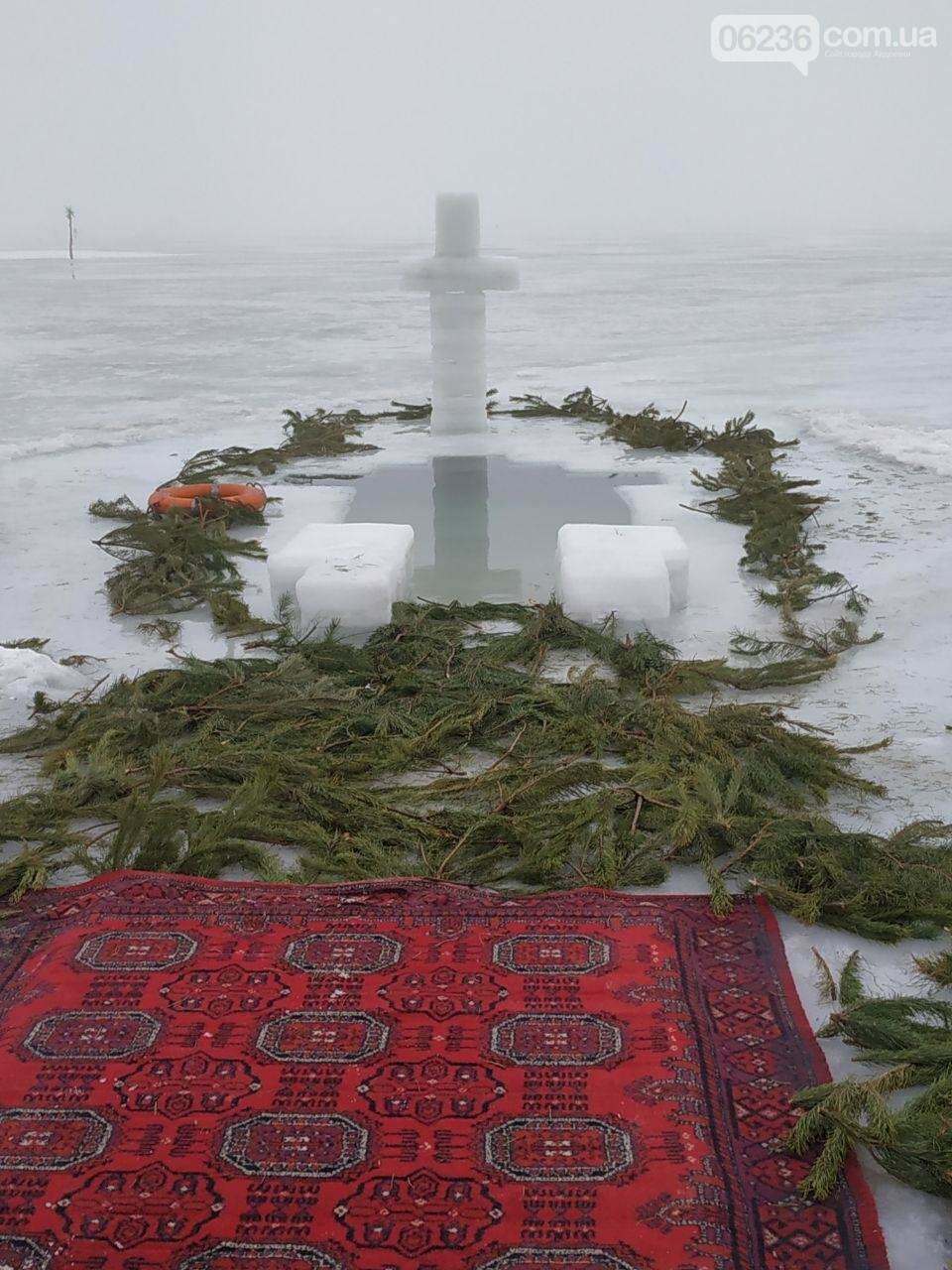 Авдеевка отпраздновала Крещение (ФОТОРЕПОРТАЖ), фото-13