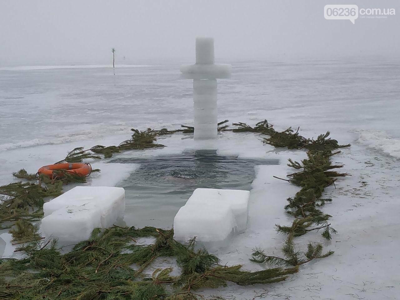 Авдеевка отпраздновала Крещение (ФОТОРЕПОРТАЖ), фото-12