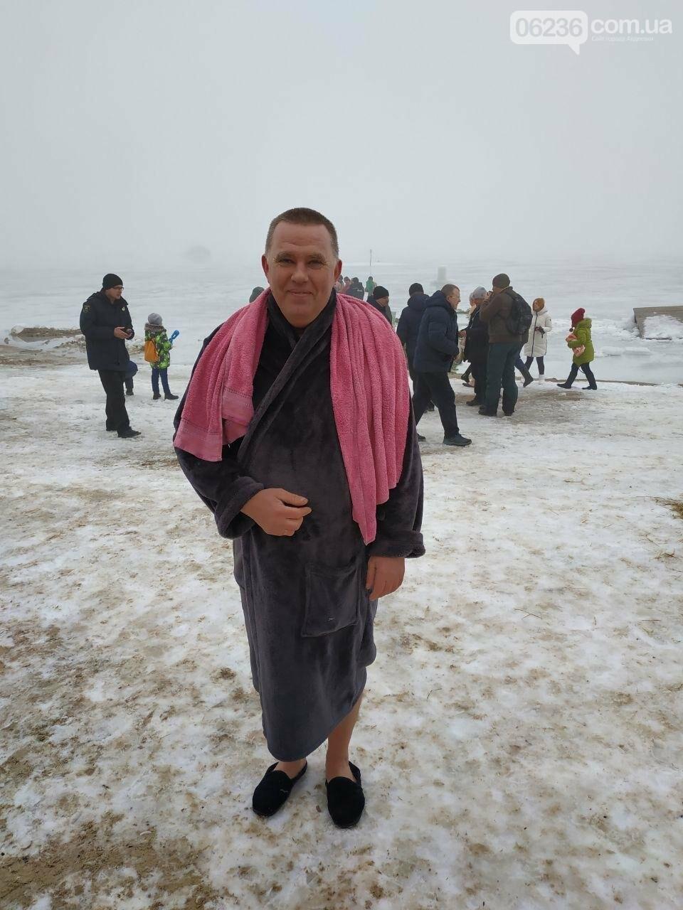 Авдеевка отпраздновала Крещение (ФОТОРЕПОРТАЖ), фото-6