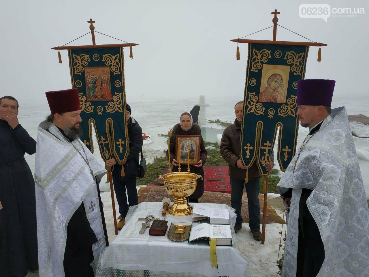 Авдеевка отпраздновала Крещение (ФОТОРЕПОРТАЖ), фото-8