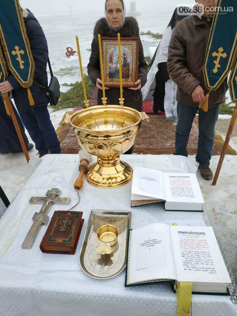 Авдеевка отпраздновала Крещение (ФОТОРЕПОРТАЖ), фото-16
