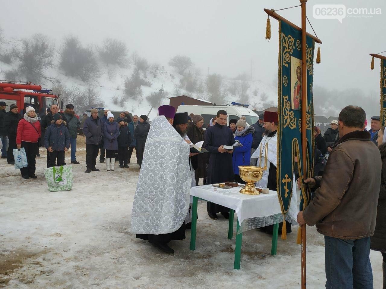 Авдеевка отпраздновала Крещение (ФОТОРЕПОРТАЖ), фото-7