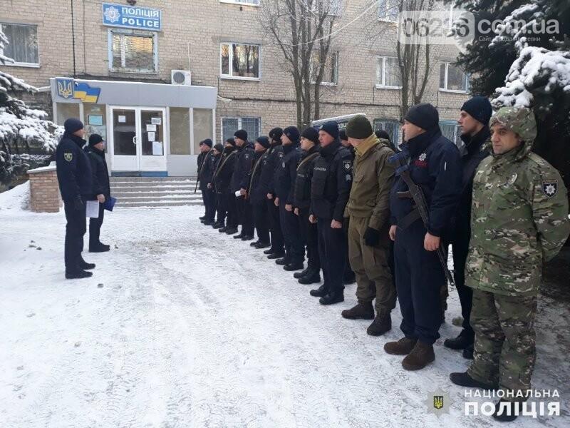 Авдеевскую полицию подняли по тревоге (ФОТОФАКТ), фото-1