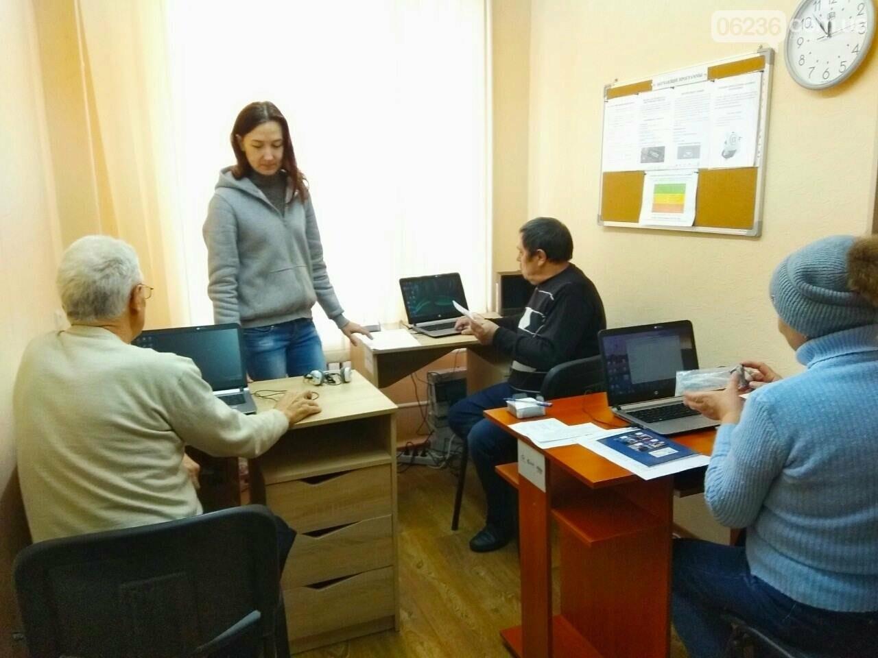Пожилых адвеевцев обучают компьютерной грамоте (ФОТО), фото-1