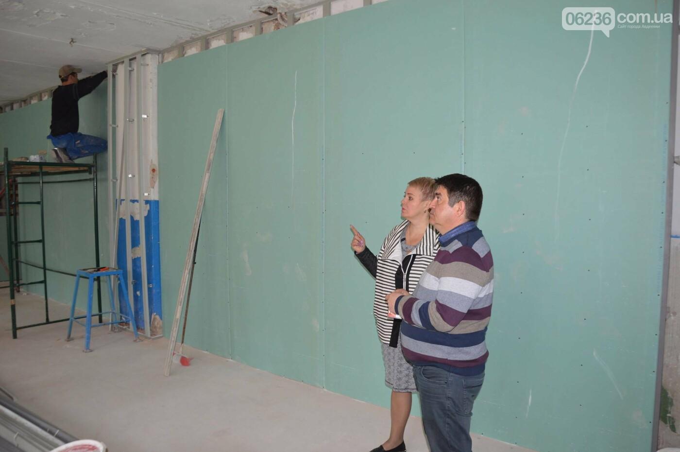 АКХЗ продолжает работать над созданием Центра для развития детей и молодёжи , фото-1