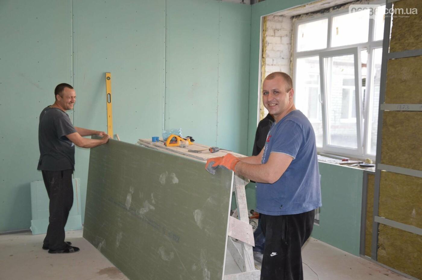 АКХЗ продолжает работать над созданием Центра для развития детей и молодёжи , фото-3