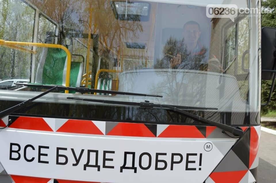 «У нас в Авдеевке самый молодой автопарк и нам есть чем гордиться!» - Муса Магомедов (ФОТО), фото-2