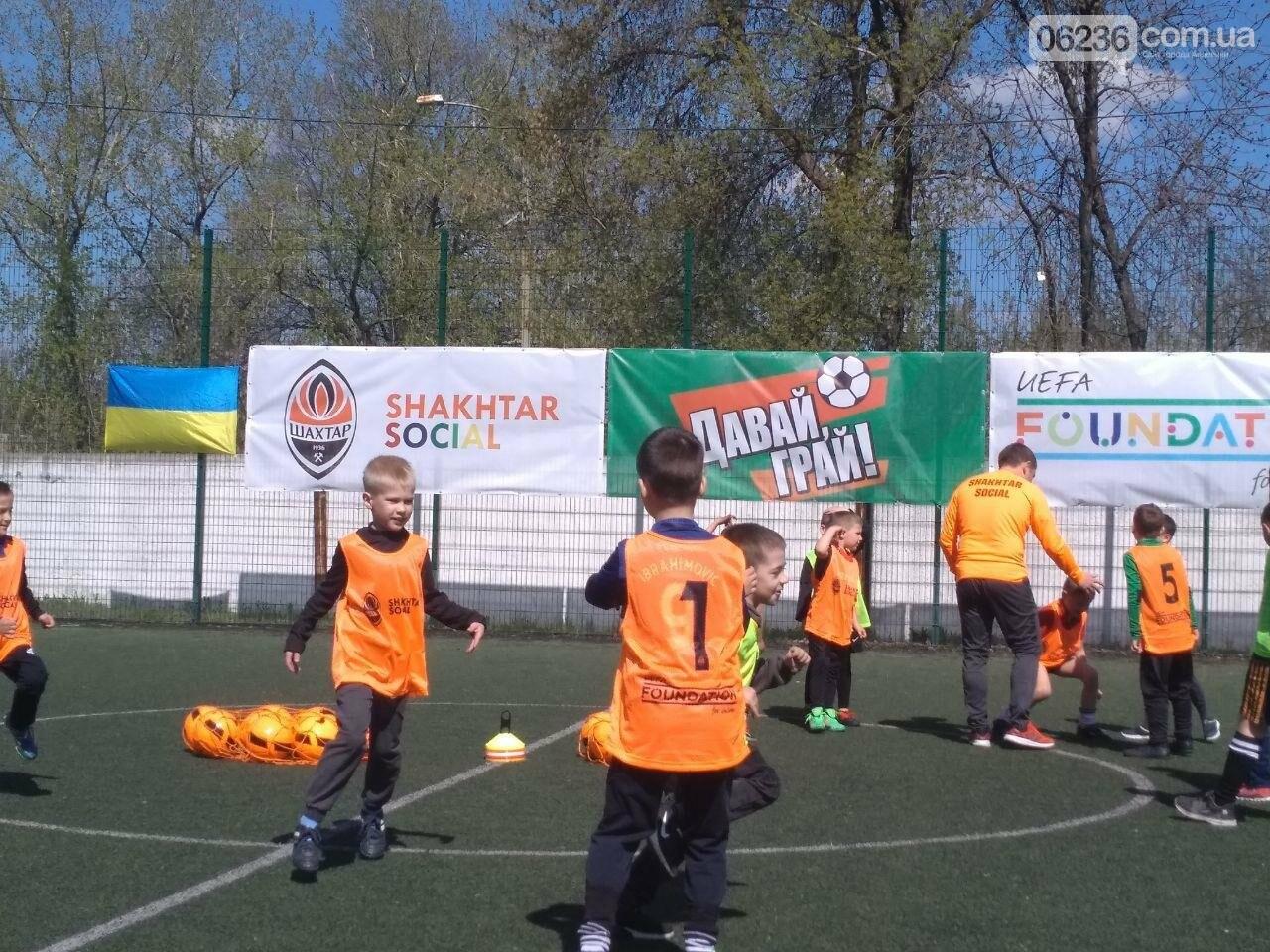 «Давай, играй!»: детский футбол в Авдеевке переходит на новый уровень (ФОТОРЕПОРТАЖ), фото-5