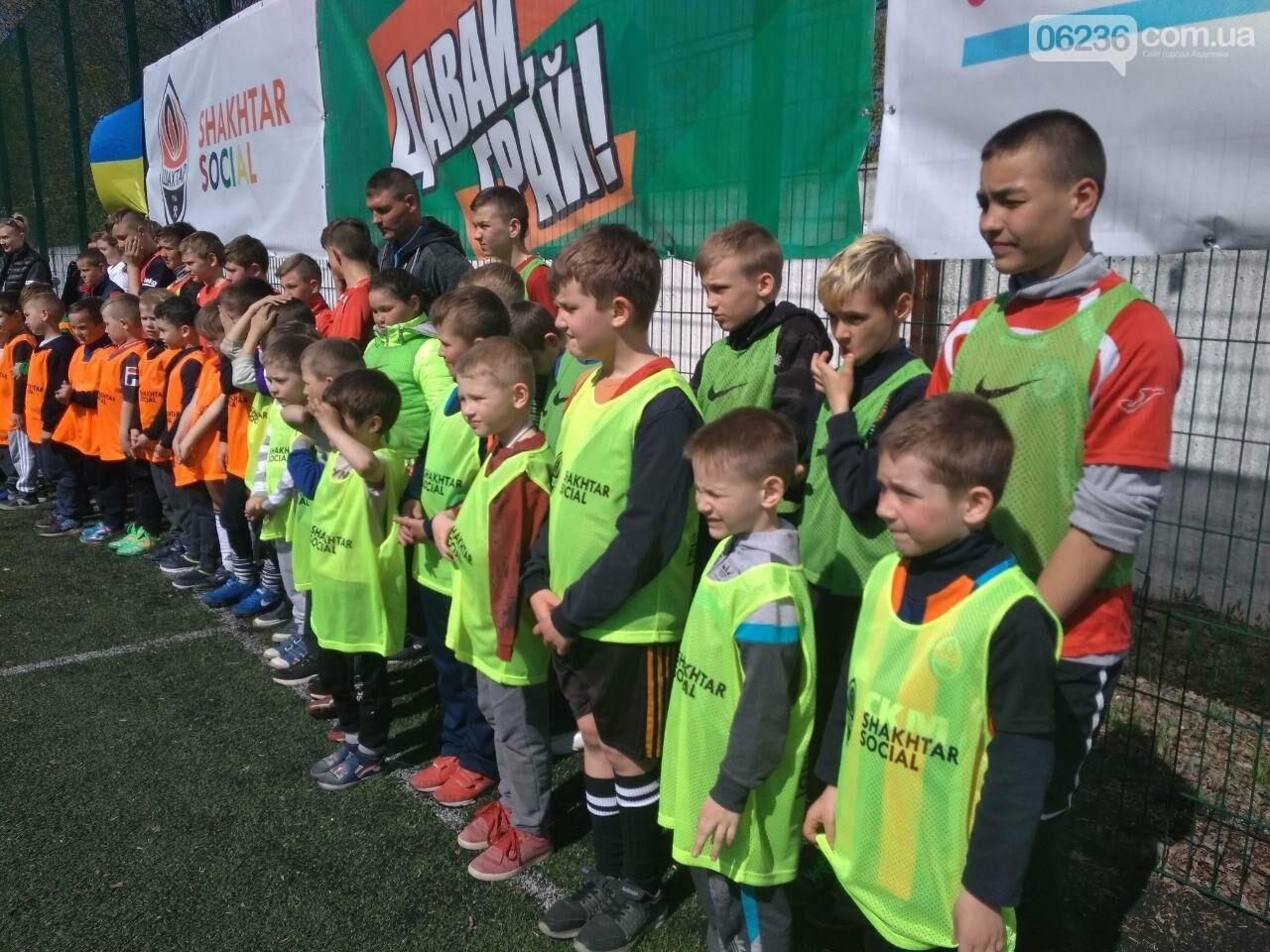 «Давай, играй!»: детский футбол в Авдеевке переходит на новый уровень (ФОТОРЕПОРТАЖ), фото-6
