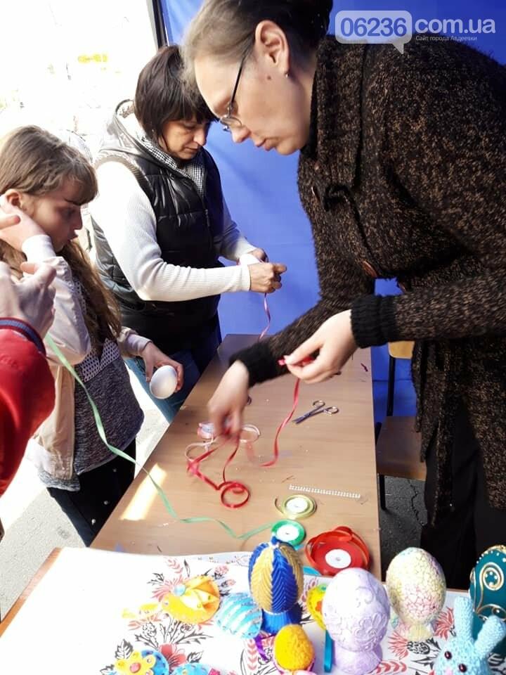 ФОТОРЕПОРТАЖ. Яркие моменты фестиваля искусств в Авдеевке, фото-2
