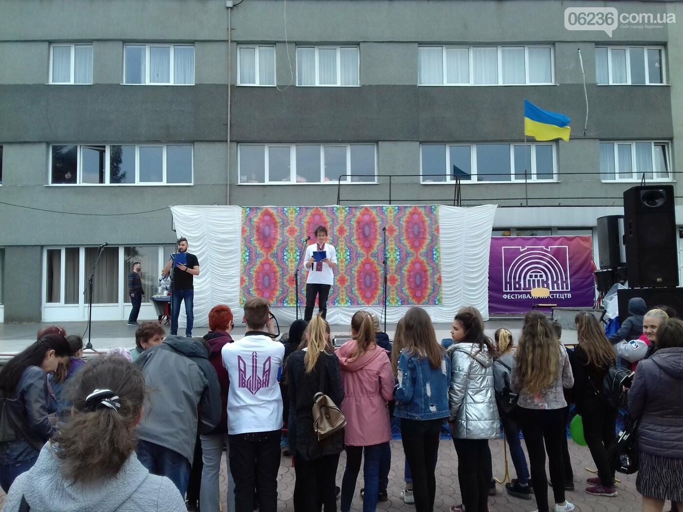 ФОТОРЕПОРТАЖ. Яркие моменты фестиваля искусств в Авдеевке, фото-4