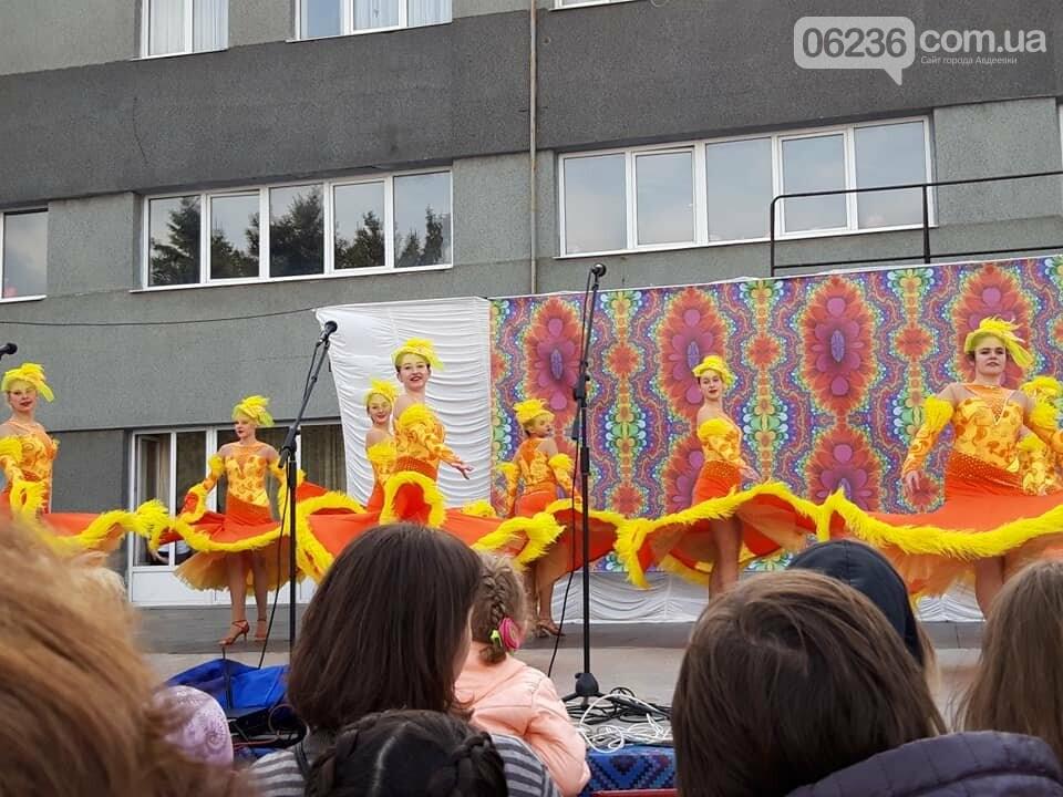 ФОТОРЕПОРТАЖ. Яркие моменты фестиваля искусств в Авдеевке, фото-8