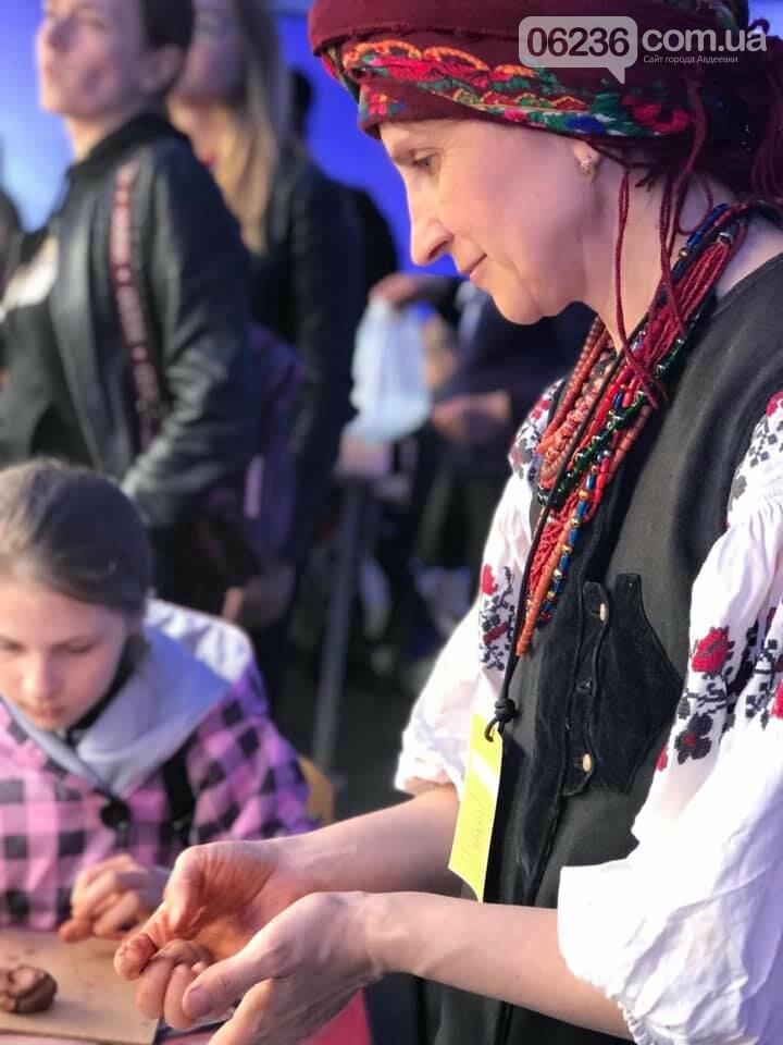 ФОТОРЕПОРТАЖ. Яркие моменты фестиваля искусств в Авдеевке, фото-9
