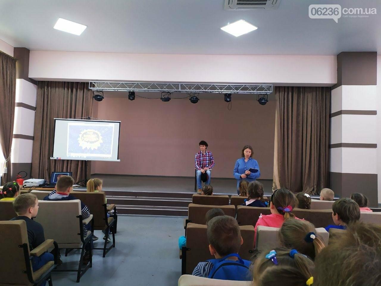 Авдеевка ФМ: детские писатели Сашко Дерманский и Лана Ра встретились с авдеевскими читателями (ФОТО), фото-4