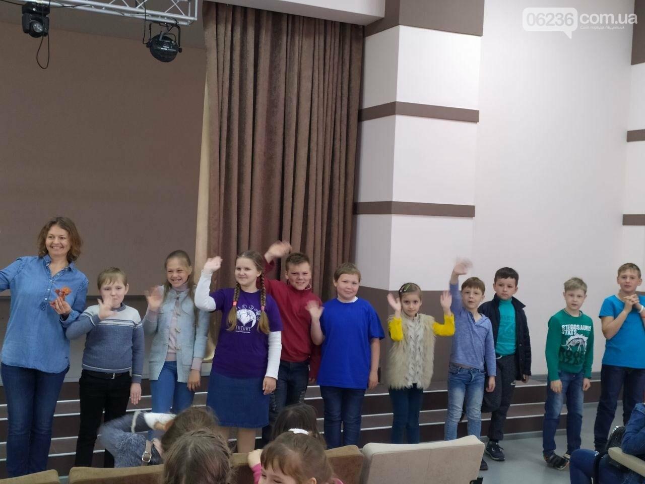 Авдеевка ФМ: детские писатели Сашко Дерманский и Лана Ра встретились с авдеевскими читателями (ФОТО), фото-10