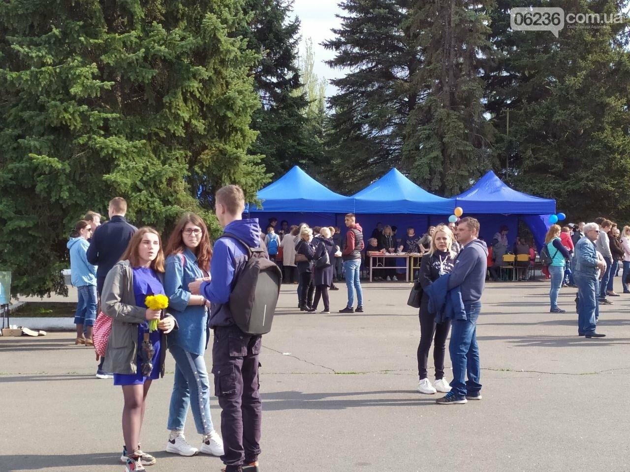 ФОТОРЕПОРТАЖ. Яркие моменты фестиваля искусств в Авдеевке, фото-20