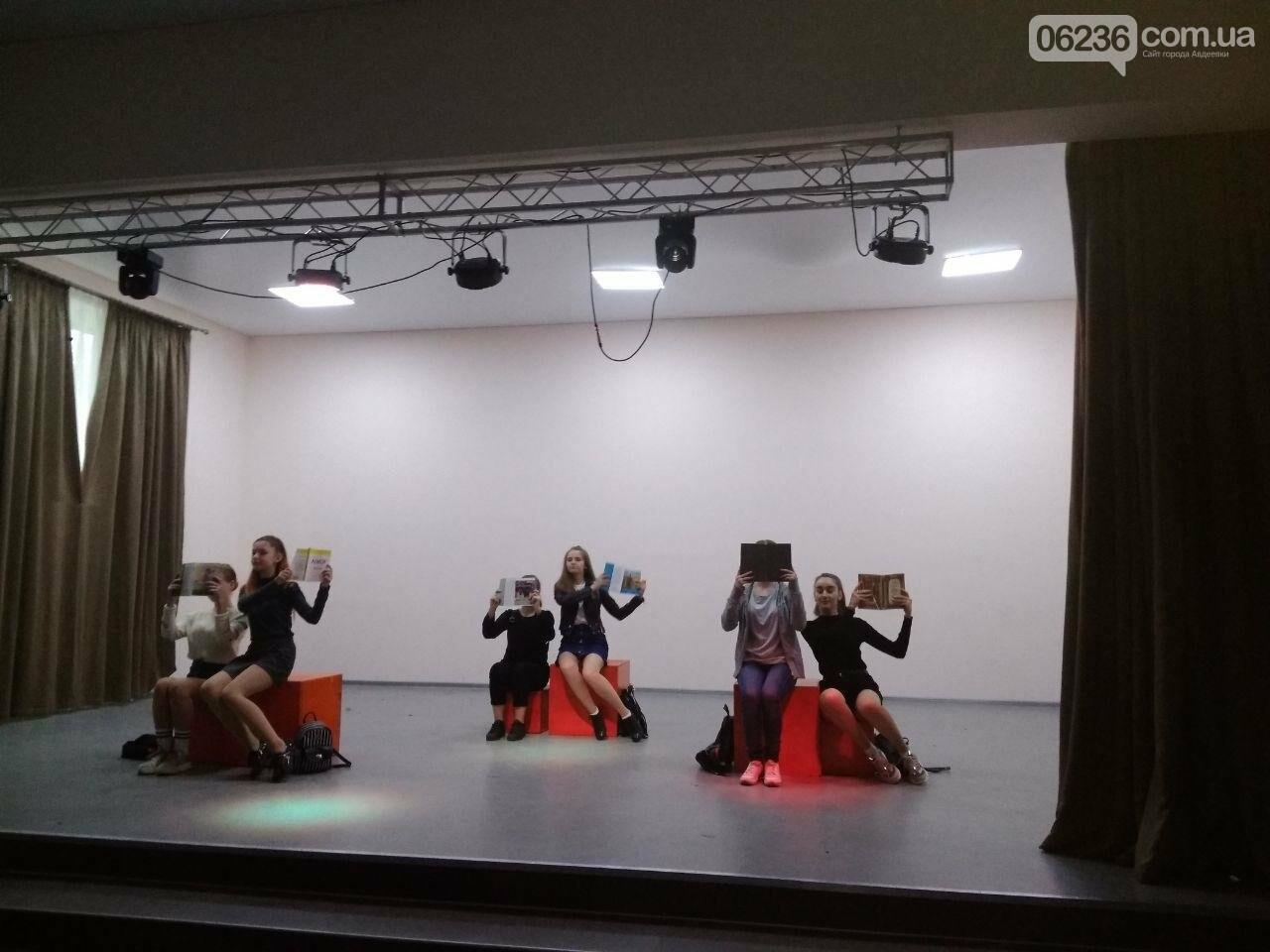 В Авдеевке прошел фестиваль современной пьесы (ФОТО), фото-2