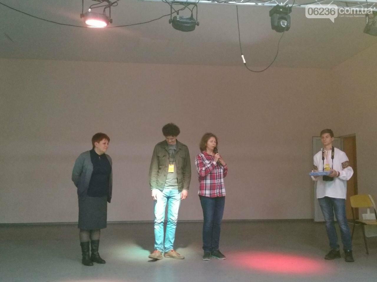 В Авдеевке прошел фестиваль современной пьесы (ФОТО), фото-4