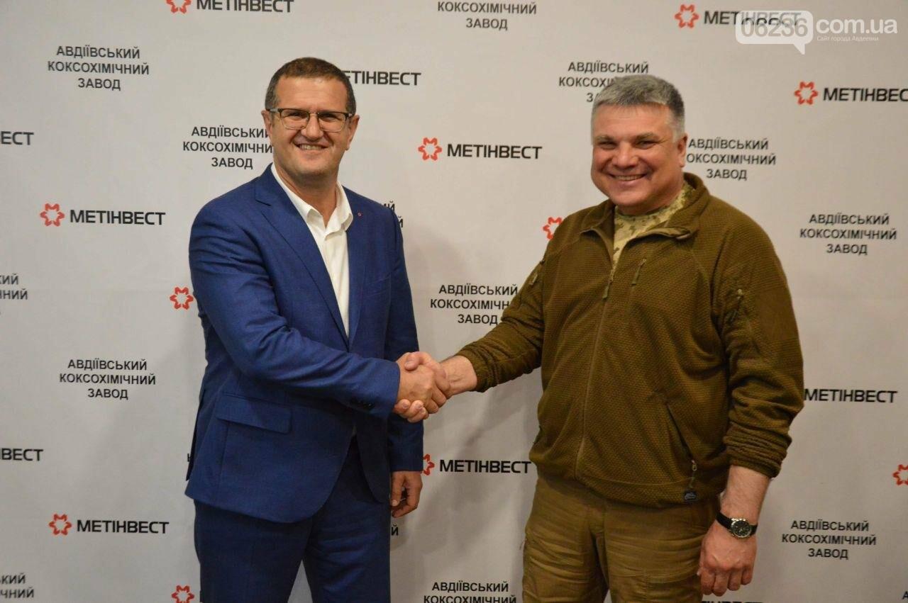 В Авдеевке подписали Соглашение о социальном партнерстве на 2019 год (ФОТО), фото-2