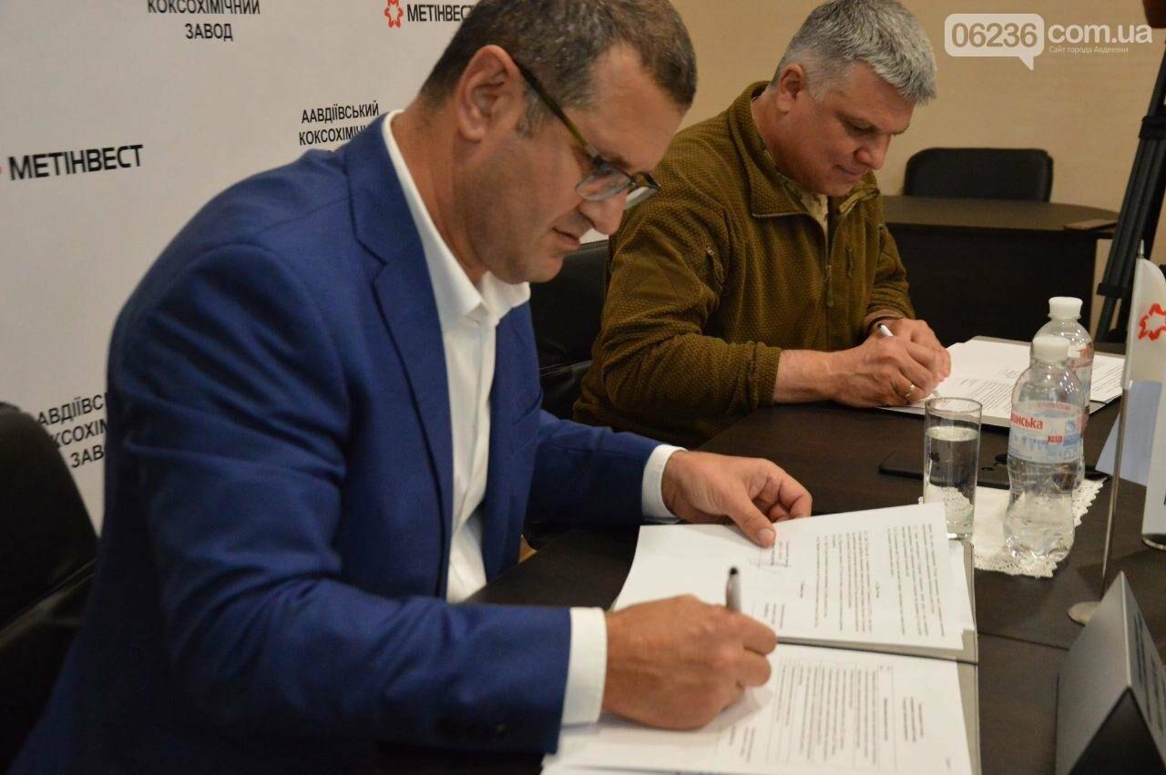 В Авдеевке подписали Соглашение о социальном партнерстве на 2019 год (ФОТО), фото-3