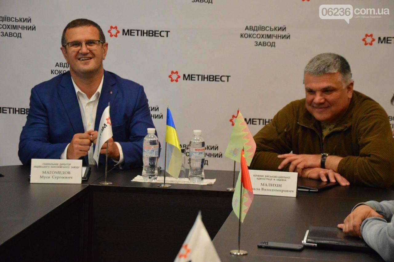 В Авдеевке подписали Соглашение о социальном партнерстве на 2019 год (ФОТО), фото-8