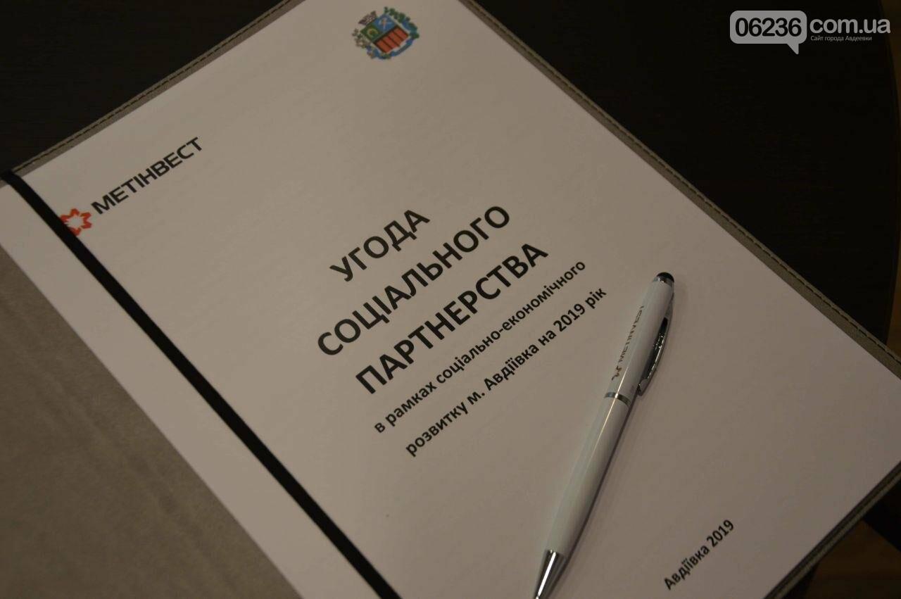 В Авдеевке подписали Соглашение о социальном партнерстве на 2019 год (ФОТО), фото-7