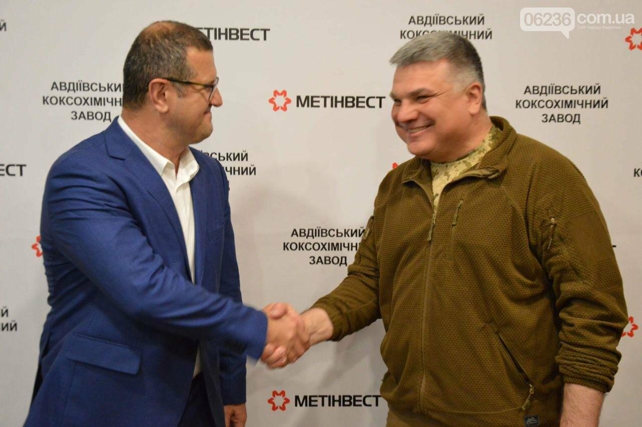 В Авдеевке подписали Соглашение о социальном партнерстве на 2019 год (ФОТО), фото-6